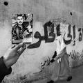 0021_cito_2002_01_05_014_03-palestina_gaza-city-universita-islamica